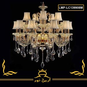 LMP-LC139908M