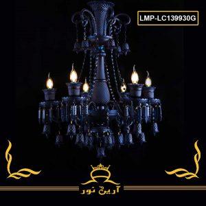 LMP-LC139930G