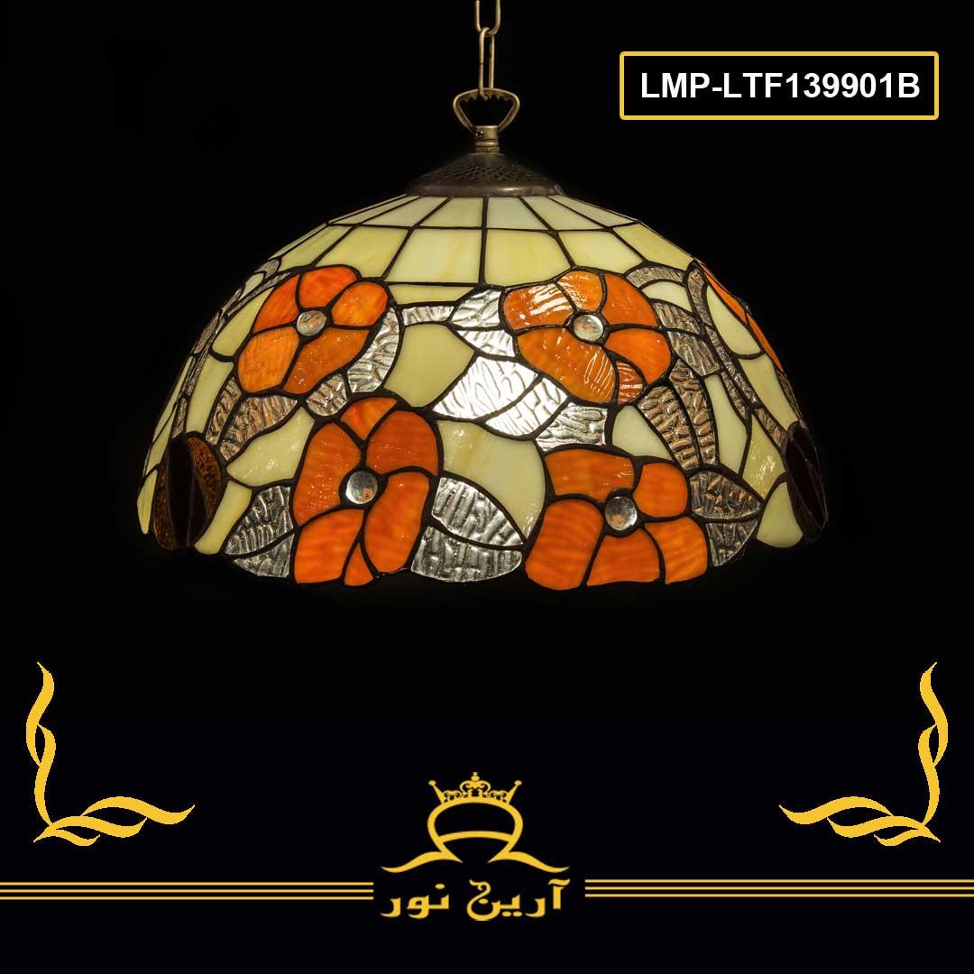 لوسترآویزتیفانی (صدفی) -کد LMP-ltf27663-B