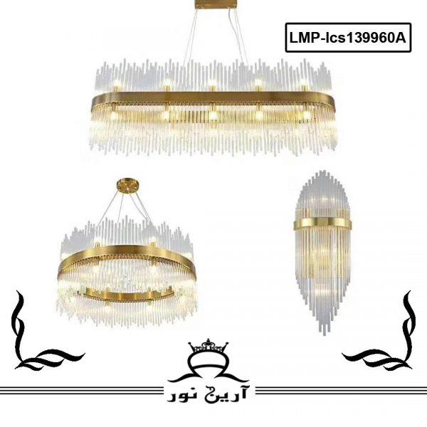 LMP-lcs139960A